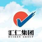 江西汇仁药业股份有限公司